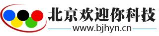 北京欢迎你科技有限公司网站logo