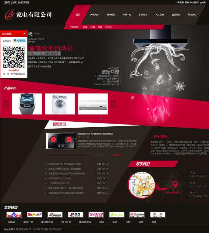 电脑版,手机版,微信版,app版,中文简体,中文繁体,英文版